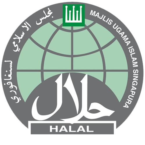 halal-logo